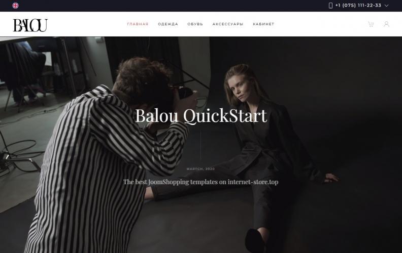Сайт Balou QuickStart